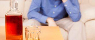 Бессонница после алкоголя: причины и лечение