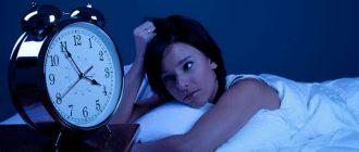 Бессонница - нарушение сна, подрывающее здоровье человека