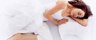 Вздрагивания и дерганье во сне: причины и последствия