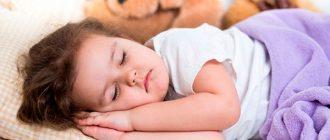 Как улучшить детский сон?