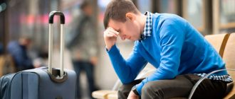 Джетлаг — расстройство биоритма сна