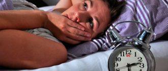 Хроническая бессонница: причины и лечение
