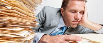 Хроническое недосыпание: причины, симптомы и последствия