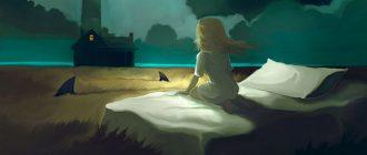 Кошмарные сновидения - в чем причины ночных кошмаров?