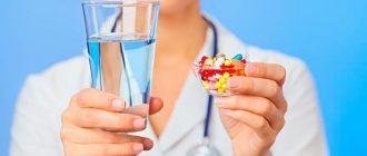 Медицинские препараты при лечении бессонницы