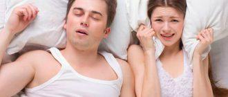 Почему человек разговаривает во сне: причины и что делать