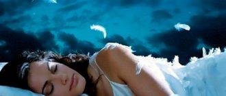 7 увлекательных фактов о снах