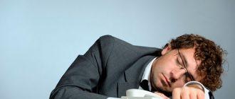 Причины сонливости: усталость, дождливая погода, магнитные бури