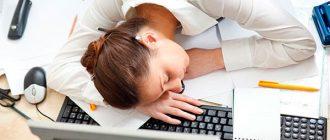 Постоянная сонливость у женщин. В чем причина?