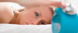 Что считается синдромом утомительного сна?