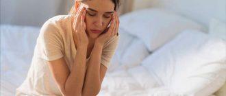 Почему болит голова после сна?