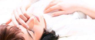 Какие заболевания вызывают остановку дыхания во сне?
