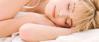 Глубокий сон: норма взрослого и как скорректировать продолжительность глубокого сна