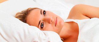 Частые пробуждения по ночам