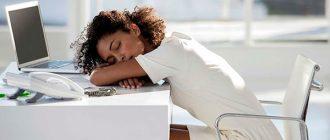 Почему некоторые люди спят только сидя