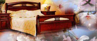 Учение фен-шуй о сне