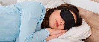 Как выспаться и сколько нужно спать