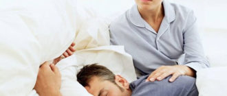 Катафрения: причины и лечение