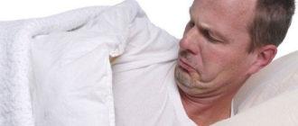 Почему кончаешь во время сна