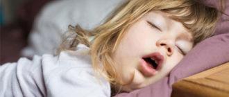 Детский храп: причины и лечение