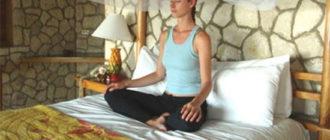 Как правильно медитировать перед сном