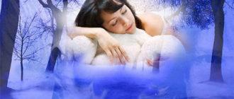 Методы запоминания снов