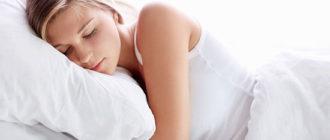 Физиология сна и бодрствования