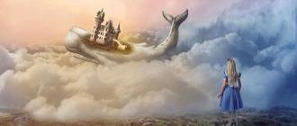 Что значат сны и почему они возникают
